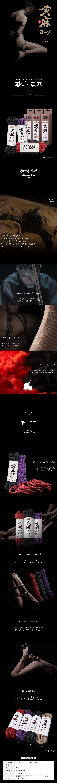 [시즈마] 시고나와빙고 에디션 황마로프 블랙