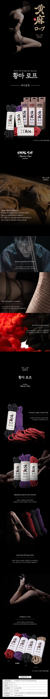 [시즈마] 시고나와빙고 에디션 황마로프 바이올렛